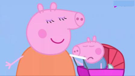 小猪佩奇:乔治不想扮猪宝宝,佩奇堂姐和他谈条件,乔治竟答应了