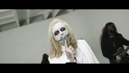 Psychotype - Sweet Madness