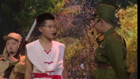 小荧星黄浦徐汇校区2019年12月四年级汇报演出