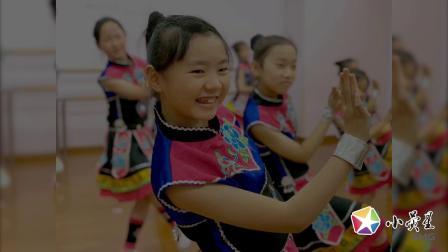 小荧星上广大宁校区2019年12月四年级汇报演出