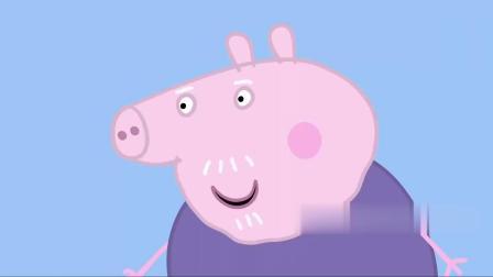 佩奇:乔治看到佩奇种的草莓结果,就拿出了恐龙先生,真是小傻猪