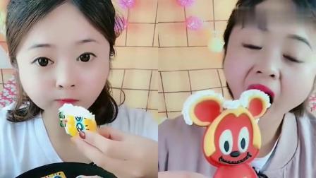 萌姐吃播:海绵宝宝米老鼠糖果,各种口味任意选