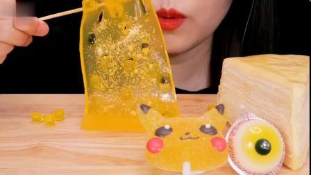 黄色甜品系列:皮卡丘软糖,果冻片,跳跳糖,千层蛋糕,马卡龙