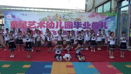 2020.7.31 童星艺术幼儿园毕业典礼