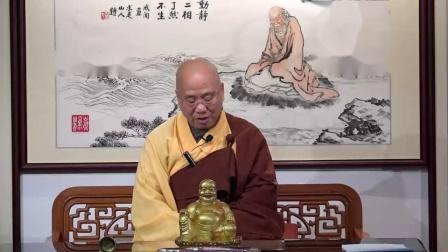 [Cantonese] 佛法问与答 – 粤语讲述 - 第30集 – 观成法师
