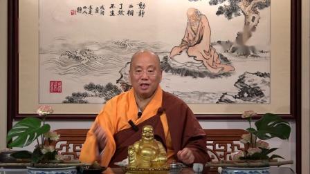 [Cantonese] 佛法问与答 – 粤语讲述 - 第29集 – 观成法师