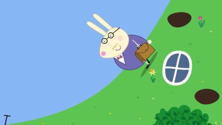 小猪佩奇:复活节兔子 上