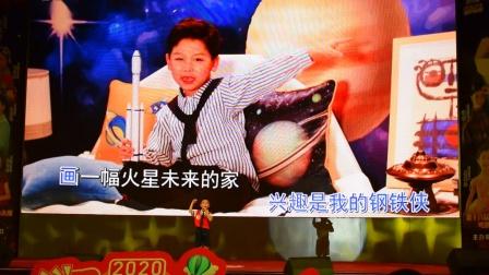 曾安迪参加粤港澳总决赛由人民音乐出版社主办的快乐阳光2020第16届中国少年儿童歌曲电视大赛来自广州市番禺区尚上名筑幼儿园大一班