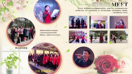毛市中学七六届高中1班同学会纪念册上下篇(12)