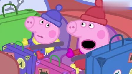 小猪佩奇:乔治搅拌布丁,张嘴就把愿望说了出来,猪奶奶惊呆了!