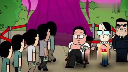 爱动漫:李镇长太黑了,竟然用紫氤来当产业疯狂赚钱!