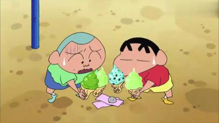 蜡笔小新:小新和正男连吃了四个冰淇淋,上瘾了还要再去买厉害了