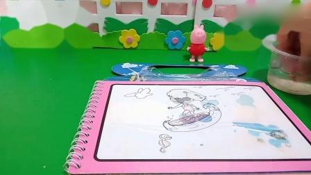 乔治佩奇玩具:猪妈妈送给佩琪一本水画册