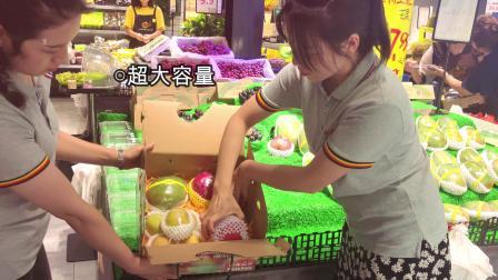 精致实用的水果礼盒
