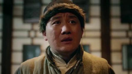 《囧途夺宝》杨树林上演魔性哭丧,一秒入戏演技爆表