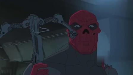 少年钢铁侠:红骷髅找钢铁侠,没想到,红骷髅的突然出现的确吓人!