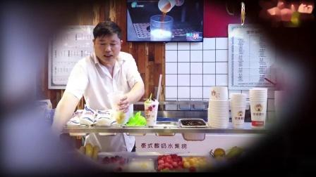 简单易做的酸奶水果捞-泰式酸奶水果捞