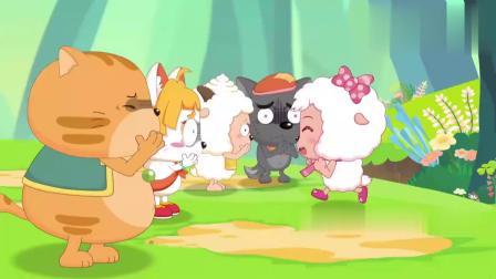 喜羊羊:慢羊羊的奇兽不听话,被侍卫看了笑话,该怎么驯服?