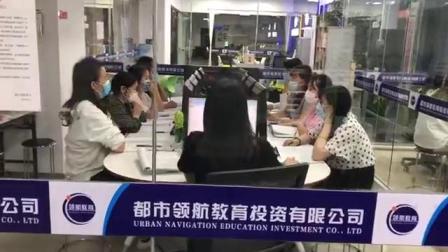 黄江附近的电脑文员培训机构,都市领航学校办公软件课程上课实拍