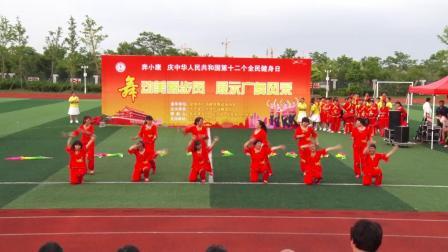 21、曙阳小刀健身队:扇子舞《中国美》