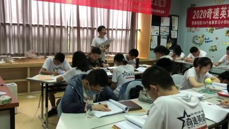 英语培训加盟,高考英语在线课程下载,教学哪家最好?奇速英语培训机构!
