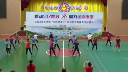 zhanghongaaa上传精选柔力球 一路高歌 健身舞协会