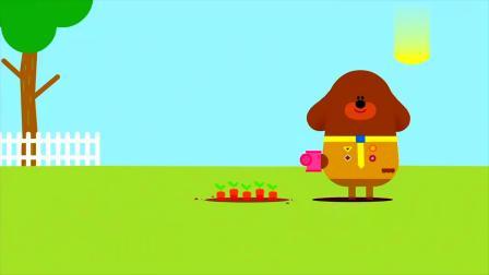 嗨道奇:嗨皮竟然在草地上,发现一块蛋糕,看着好美味啊!