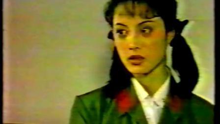 1988年的《红颜劫》