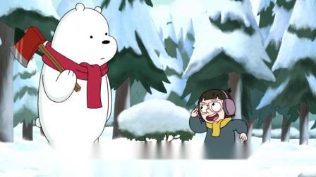 克萝伊和白熊一起去砍树,哪棵树可以做圣诞树呢