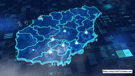 356海南地图描边城市标记点辐射三维AE模板
