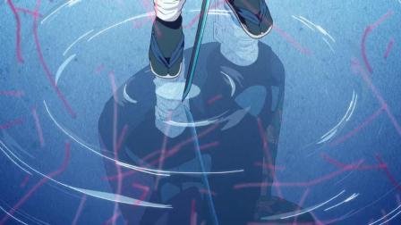 鬼灭之刃:富冈义勇斩杀下弦之伍
