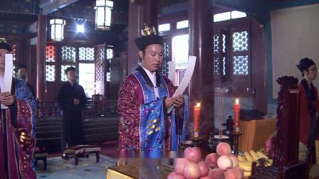 纪念中国人民抗日战争暨世界反法西斯战争胜利75周年和平祈祷法会