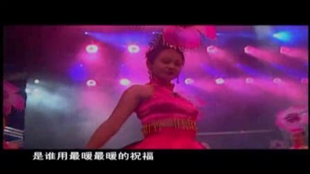 桃花缘--恭城瑶族自治县20周年县庆歌曲回顾