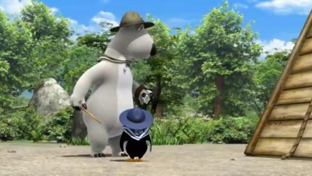 倒霉熊:倒霉熊猛戳小企鹅屁股助其爬坡,爬坡成功小企鹅痛死了