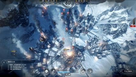 《Frostpunk-冰汽时代》--冬日之家的陨落05-Xs