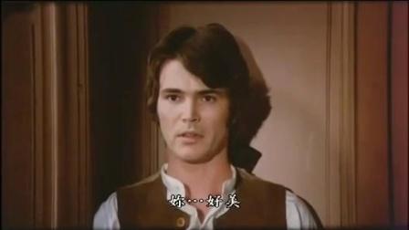 1979年電影-凡爾賽玫瑰 (奧斯卡x安德烈) 女裝
