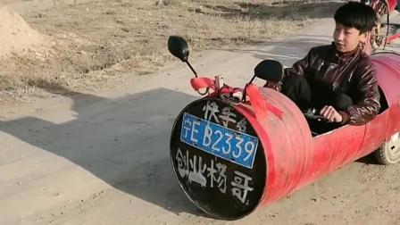 江西牛人发明出的代步神车,虽然没有敞篷车看着气派,但也算是有才了!