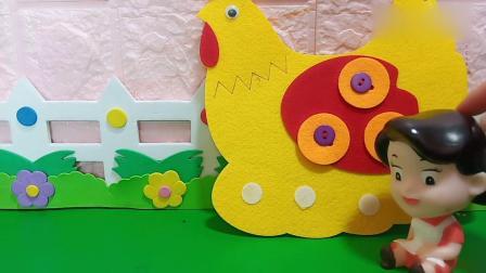 小猪佩奇玩具:大头儿子把鸡蛋煮着吃了