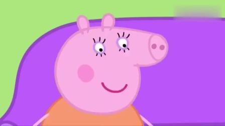 小猪佩奇:斑马爸爸虽然是邮递员,但是他的业余爱好是弹钢琴