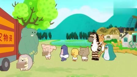 可可小爱:豹子真可恶,来拿灾民的物资,会受到谴责的!