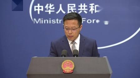 """外交部回应""""五眼联盟""""外长发表涉港声明:已提出严正交涉"""