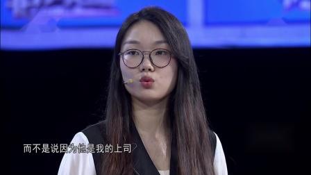 乖乖女会计生来求职,工作地点首选上海 非你莫属 200810 高清