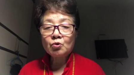 吴老师主讲 033-2 佛教是爱国之教〈2〉
