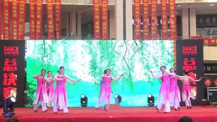 泗洪县半城草根艺术团舞蹈