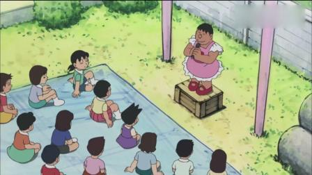 哆啦A梦:女生版的胖虎真是好可爱啊,真是萌化了老衲的少女心!
