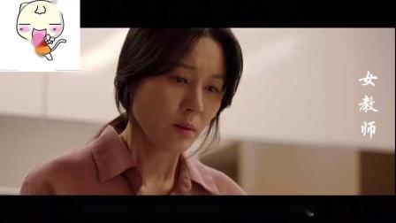 韩国爱情片《女教师》! - 1.女教师-