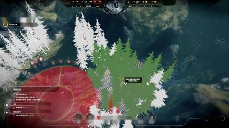 《Frostpunk-冰汽时代》--最后的秋天01-Xs