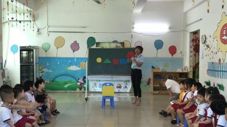 海口市秀英区龙凤幼儿园  萌萌班公开课(认识梯形)
