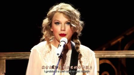 泰勒·斯威夫特 我們的歌