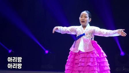 韩国歌曲 - 妈妈阿里郎(女孩九岁) 김태연 엄마아리랑